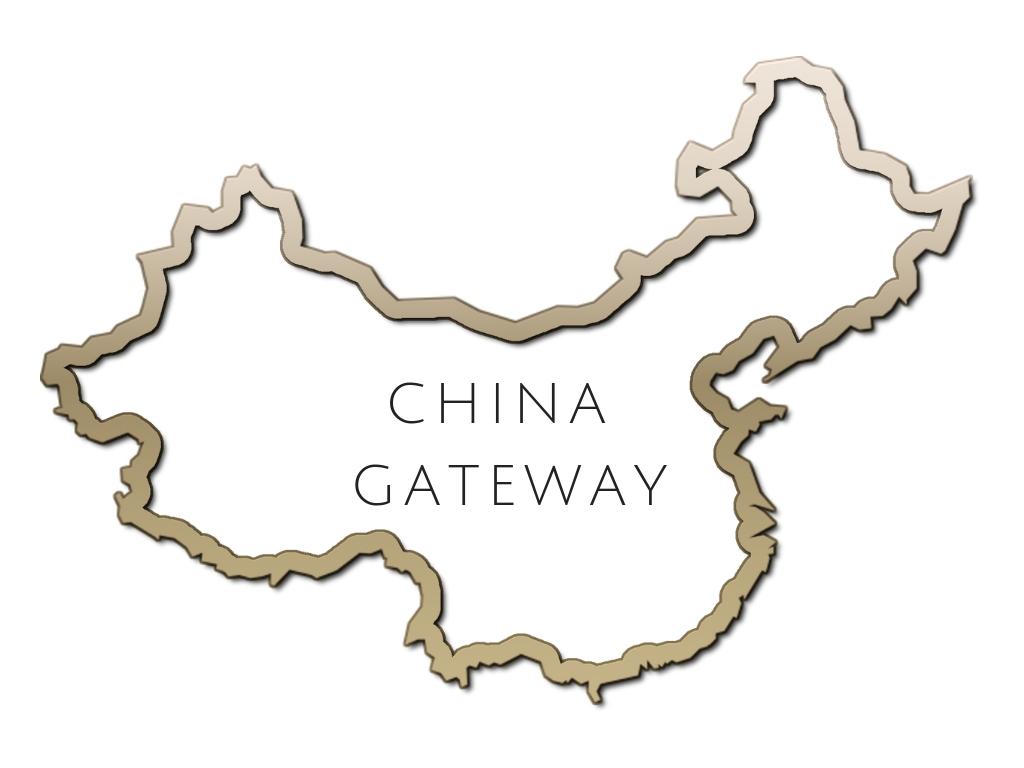CHINA GATEWAY-5 copy.jpg