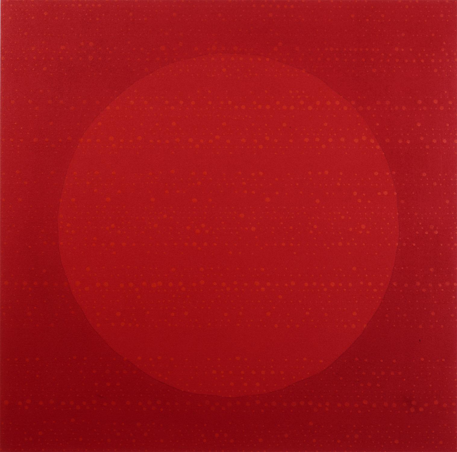 Interior Rouge