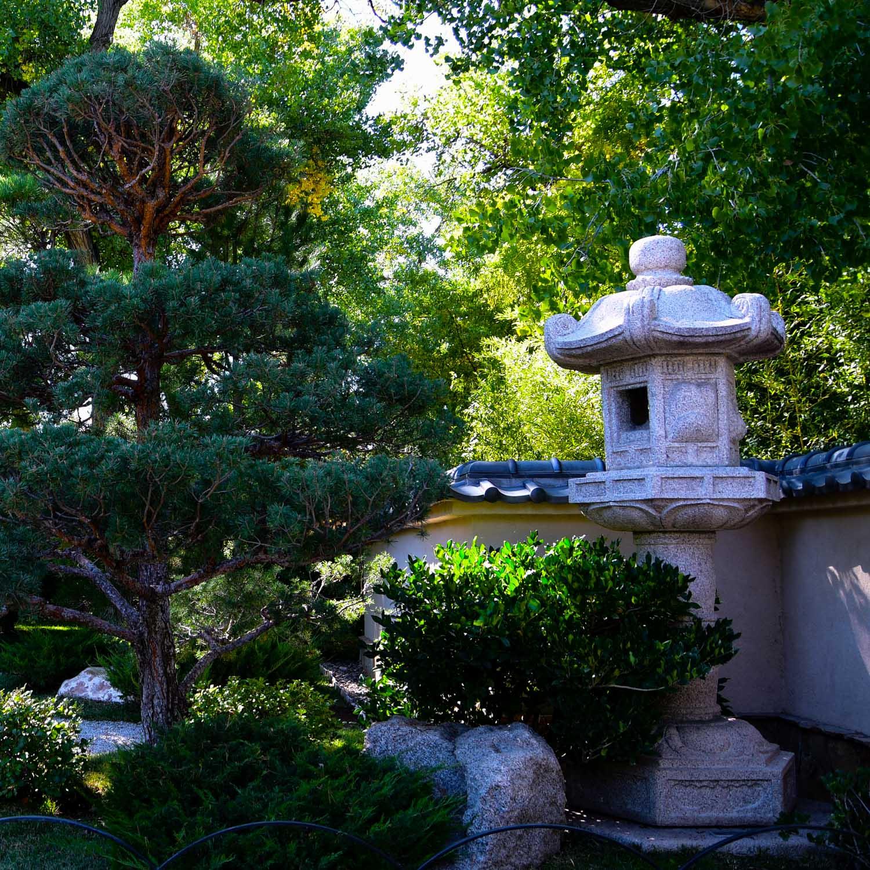 Albuquerque Botanic Gardens