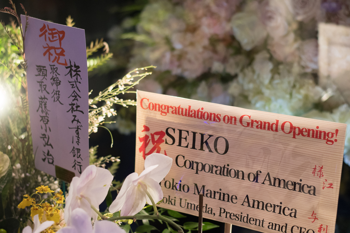 Grand Seiko Boutique Grand Affair Beverly Hills Store Opening Congratulatory Note from Tokio Marine America.jpg
