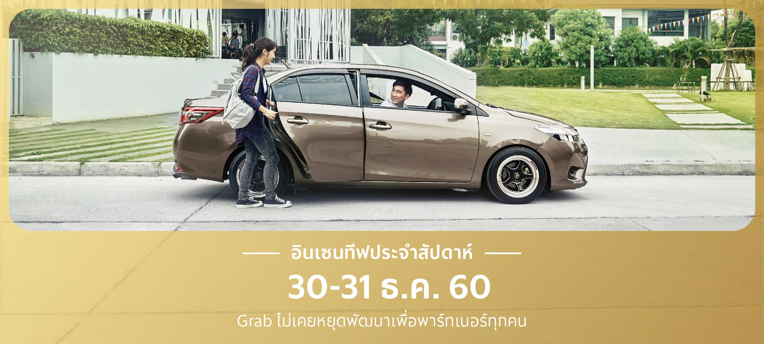 incentive OTC 30-31_CNX Banner.jpg