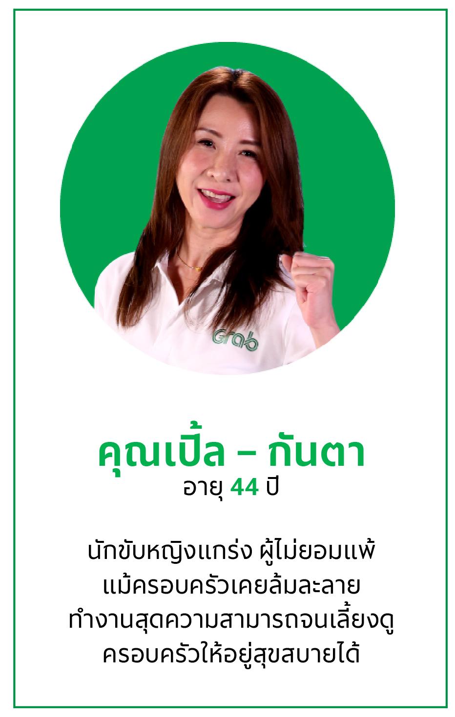 contestant2.jpg