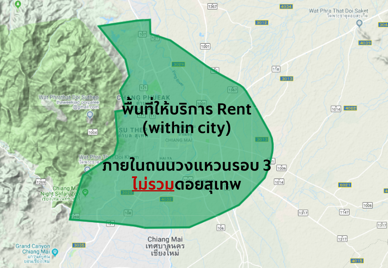 cnx-within-city.png