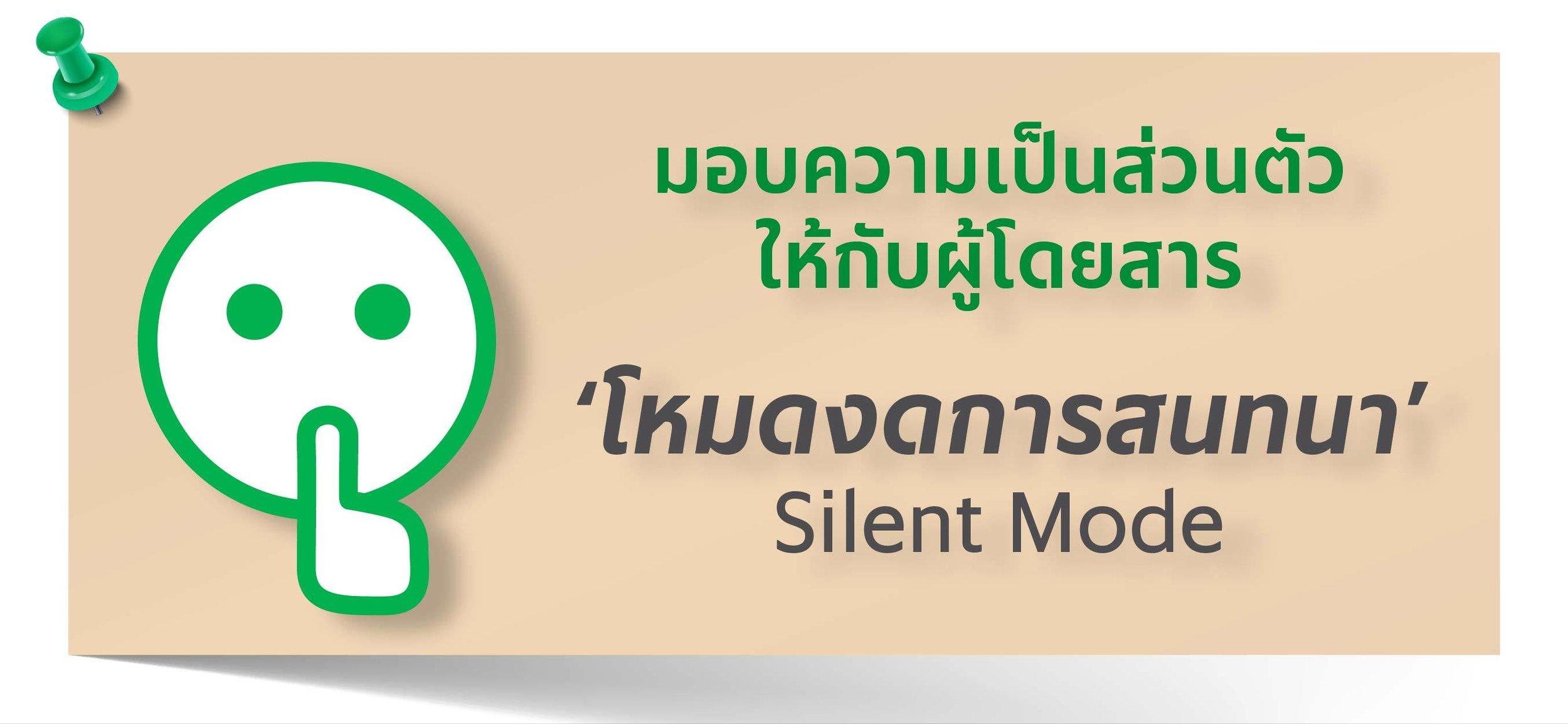 Silent Banner-02.jpg