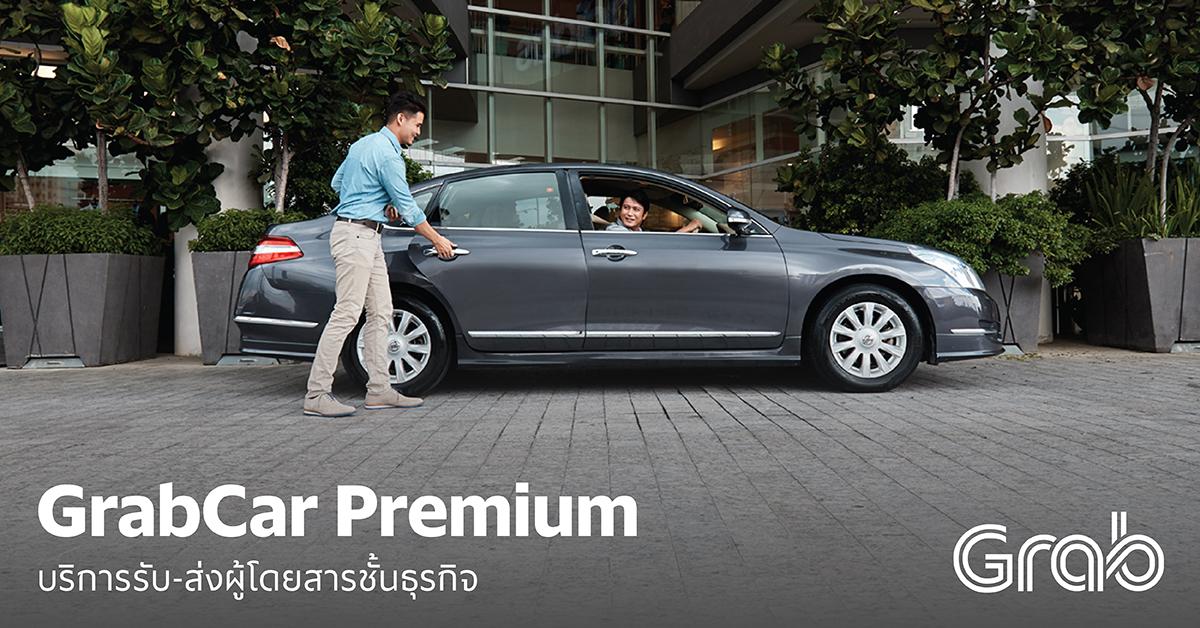 GrabCar Premium-01.jpg