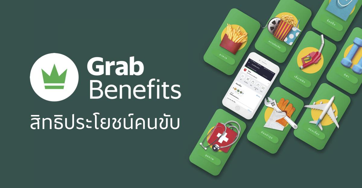Grab benefits banner .jpg