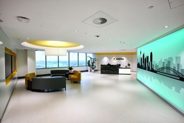 Symantec Office 1.jpg