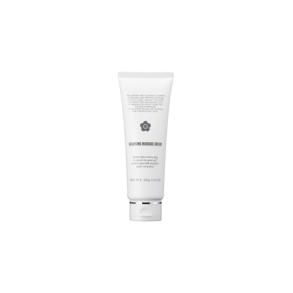 Cleansing Massage Cream - Cream-type Cleanser100g £36.50