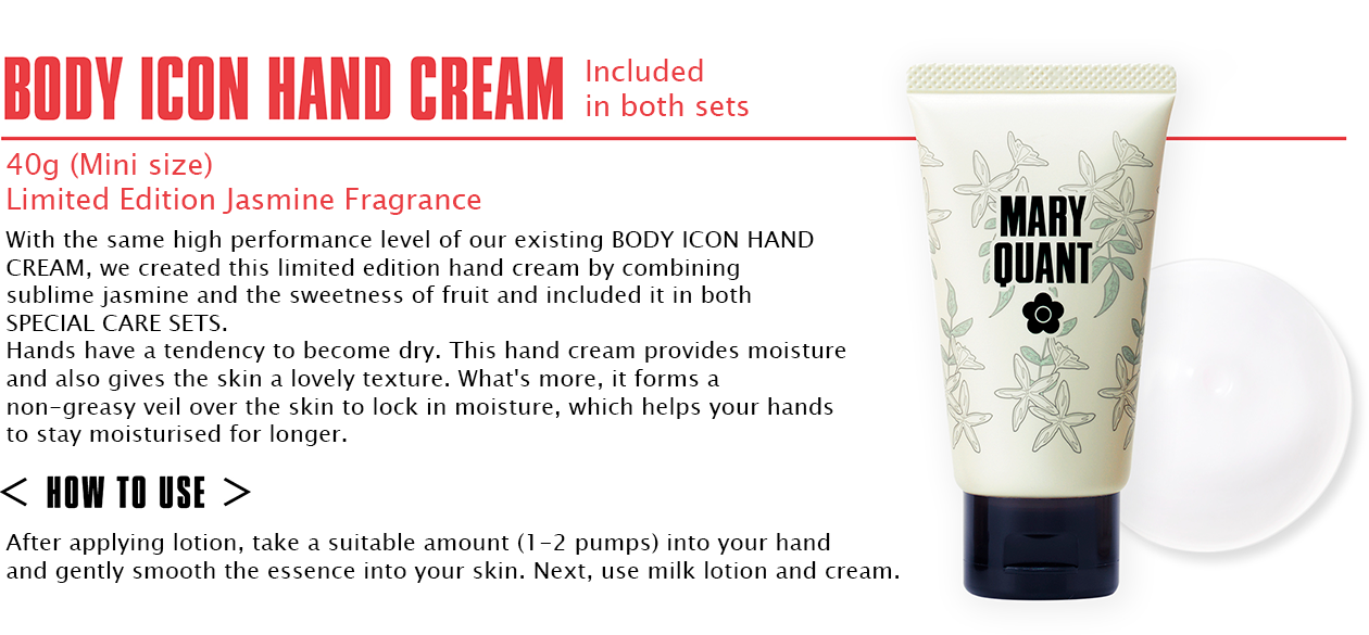 hand-cream-2.png