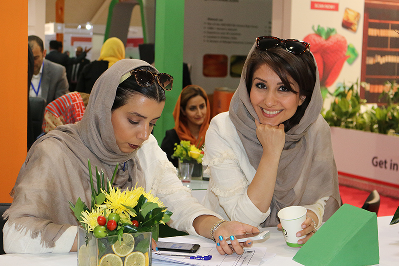 IRAN EXPO 1.JPG
