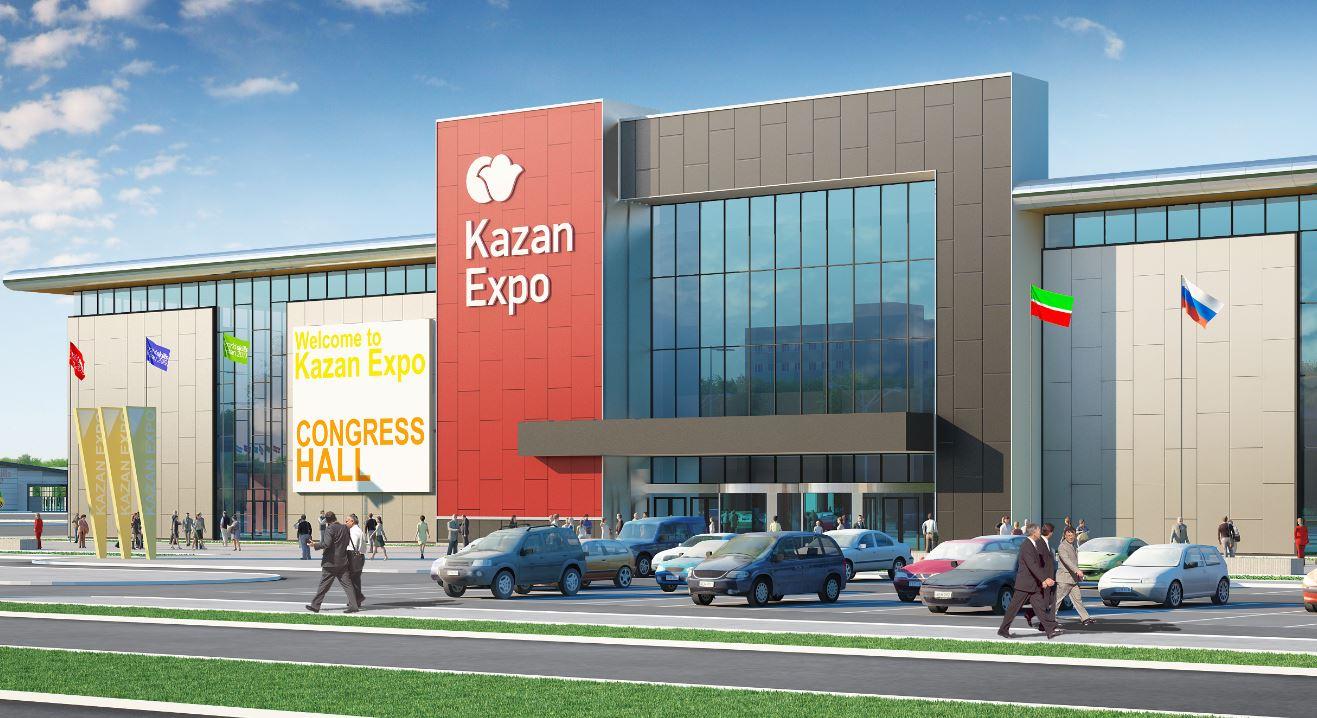 KAZAN EXPO CENTRE.JPG