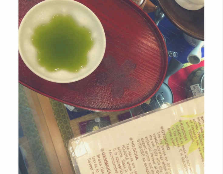 Green tea from Kanekichien. Contributed by One Green Bicycle.