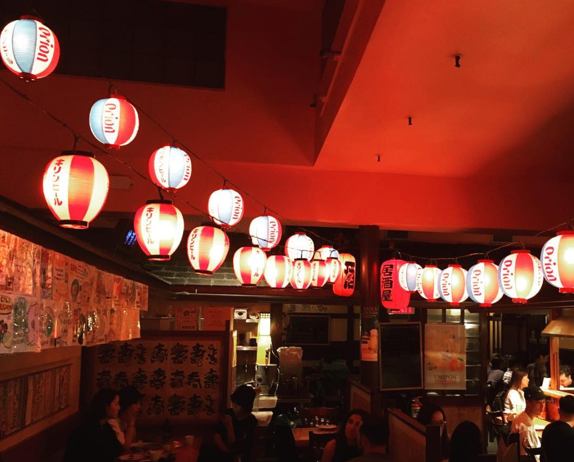 GETTING IN. - Through the Japanese restaurant upstairs in Village Yokocho
