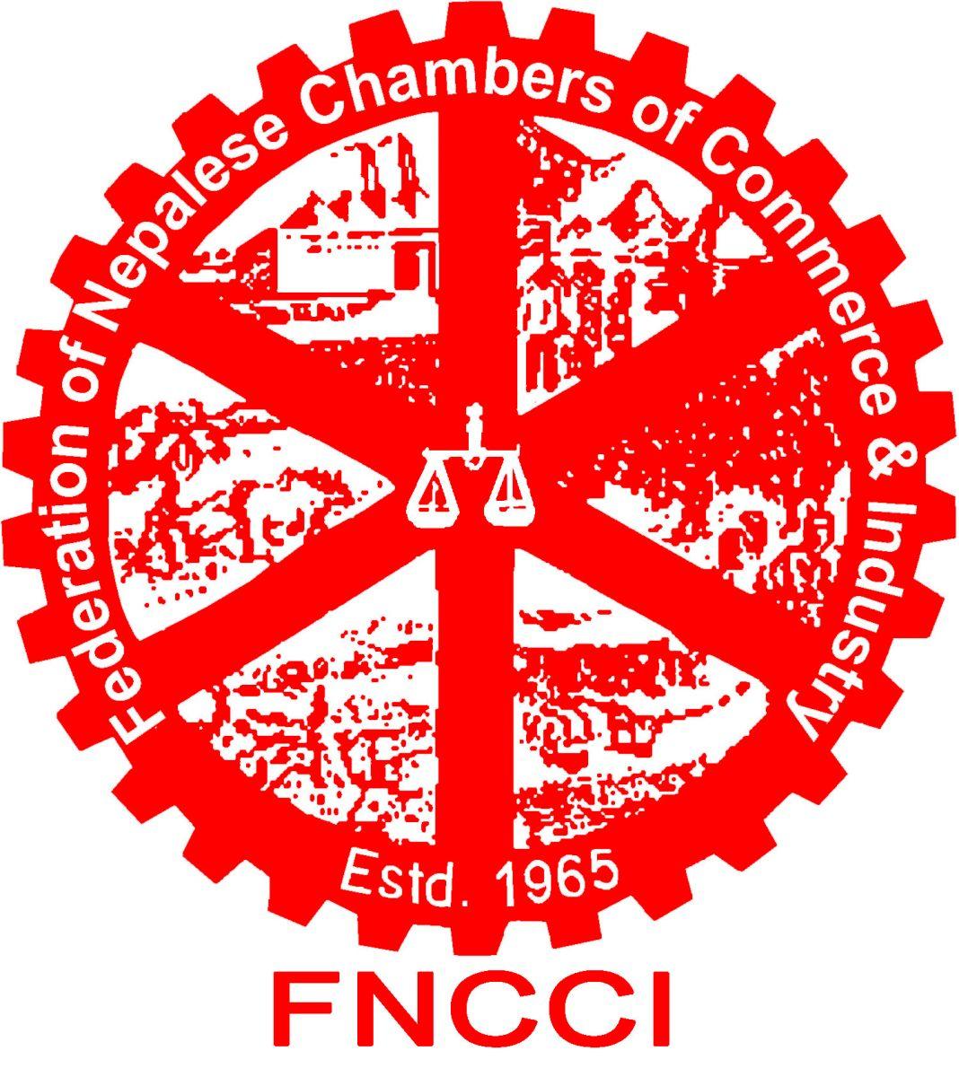 FNCCI Logo.jpg