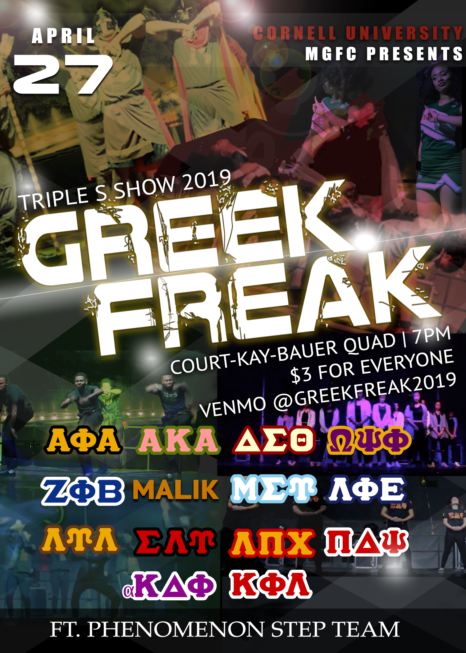 Greek Freak Poster & Quartercard.png