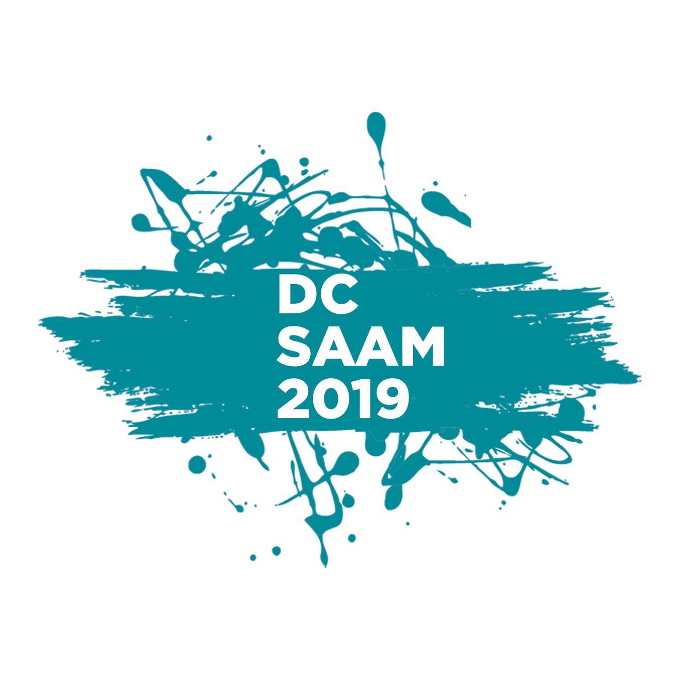 DCSAAM2019_logo.png
