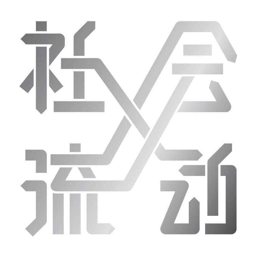170926_Hyundai_Catalog_Cover_v1.jpg