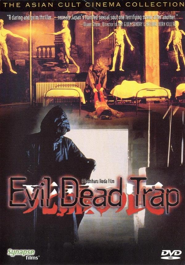Evil_Dead_Trap dvd cover.jpg