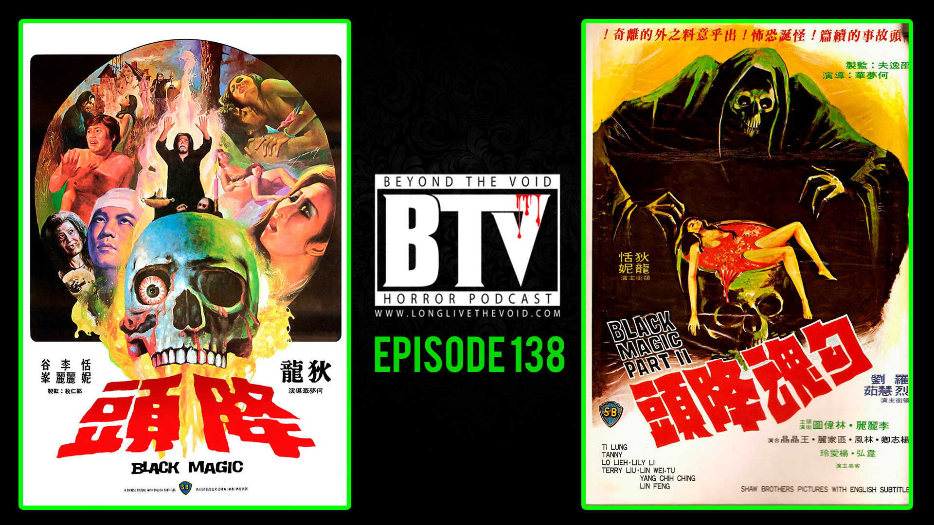 YT-Ep138-Black-Magic-(1975)-&-Black-Magic-2-(1976)-Reviews.jpg