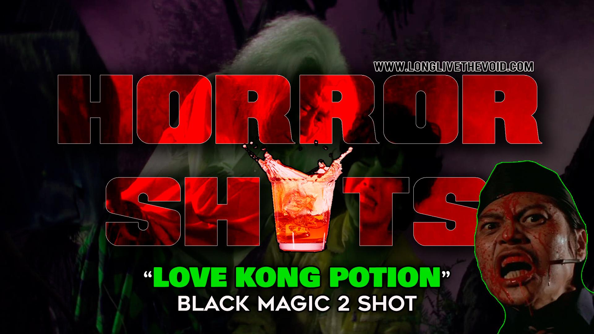LOVE-KONG-POTION-black-magic-2-1976.jpg