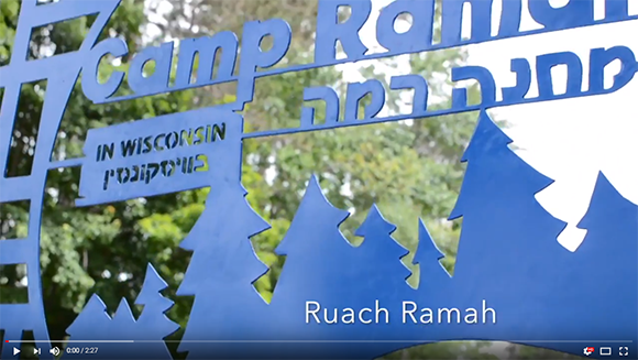 ruach video still.PNG