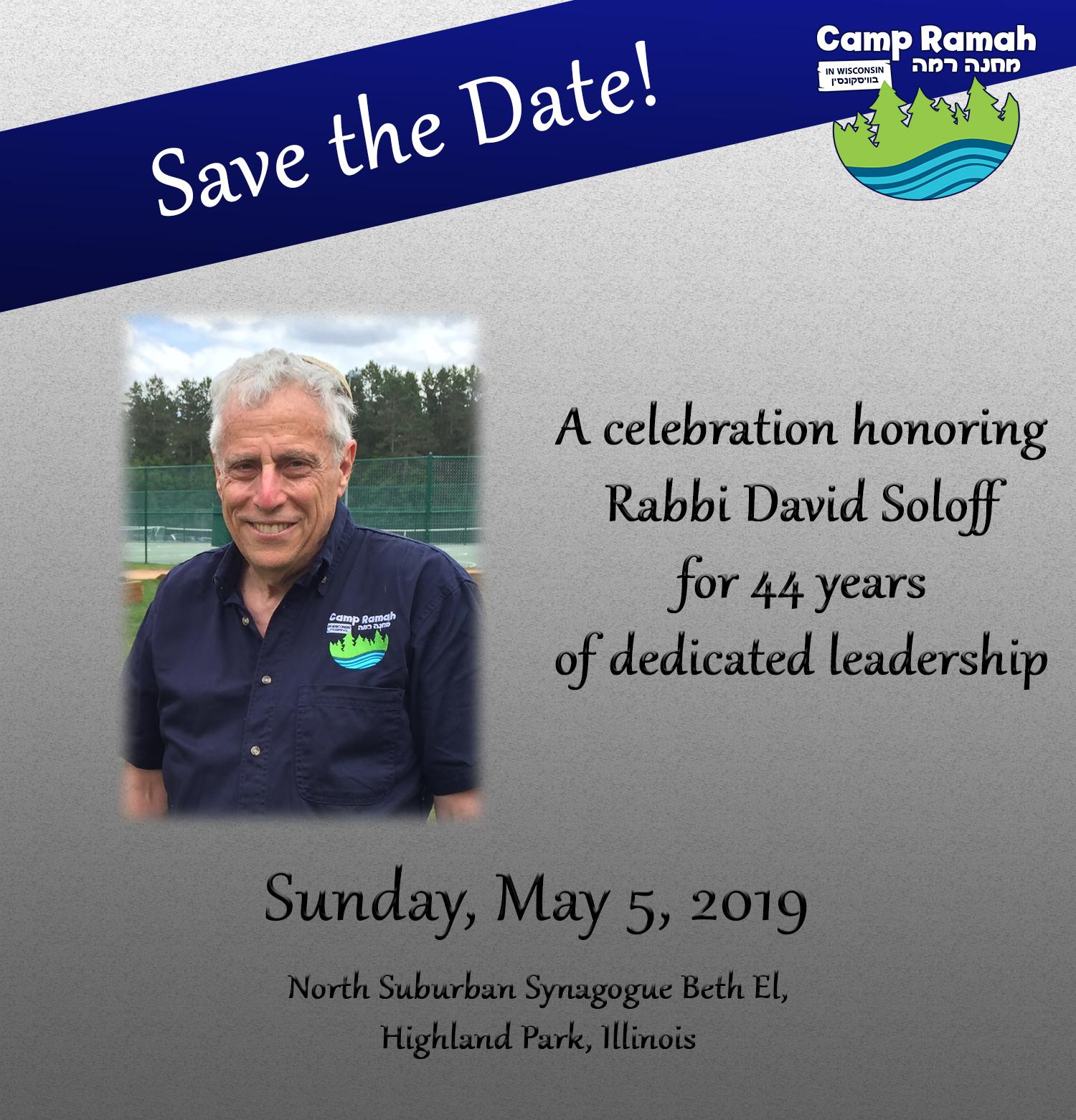rabbi soloff event save the date.jpg