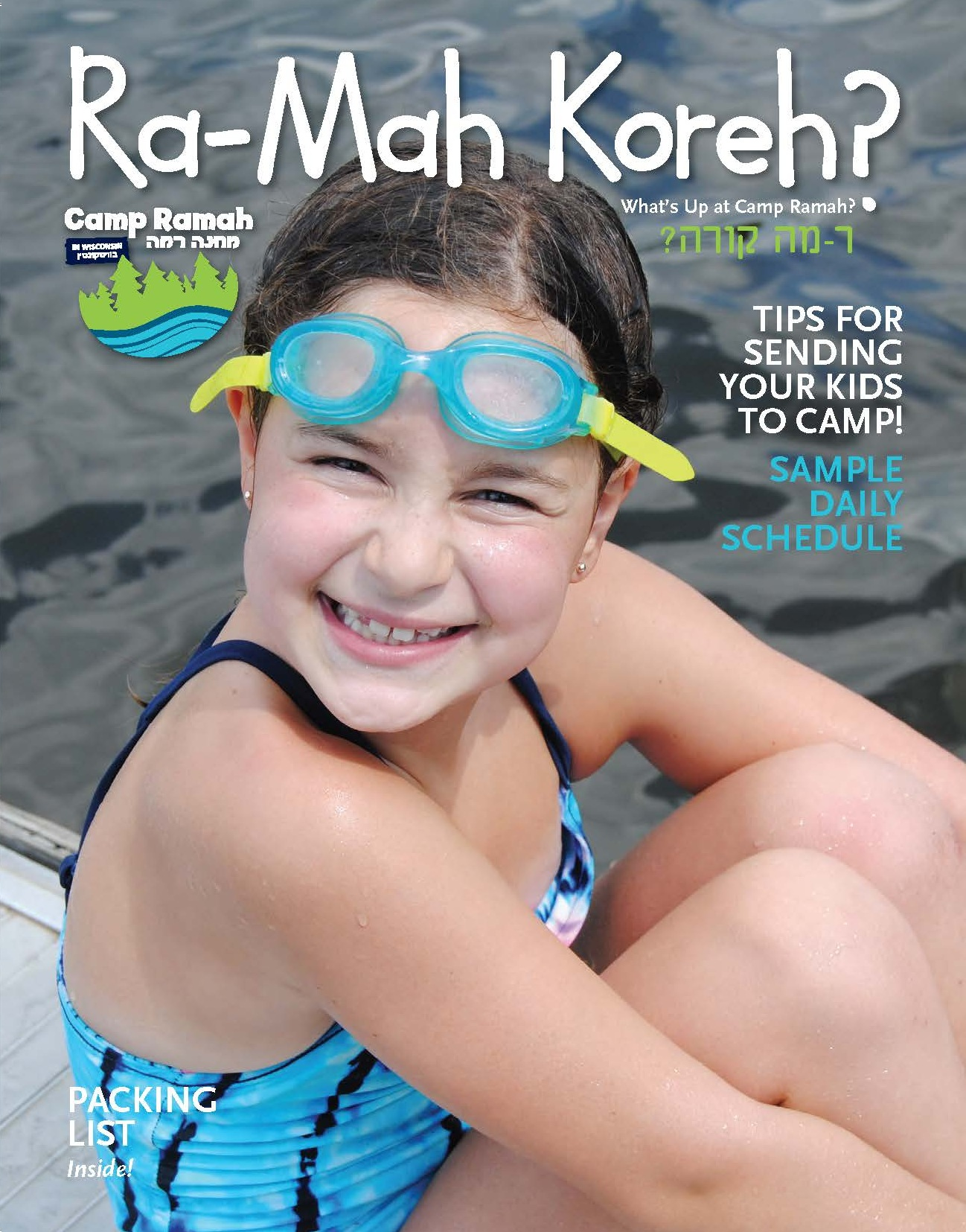 Click the image above to check out our magazine for new campers!