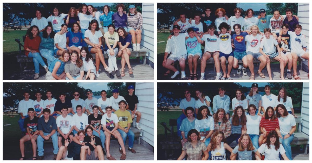 Nivonim 1995 25th Reunion -