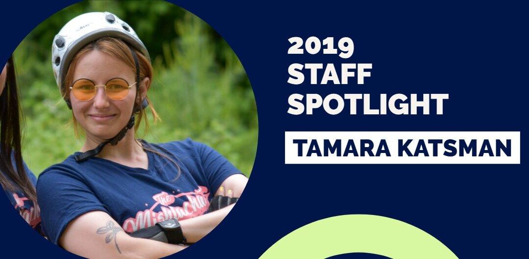 staff+spotlight+-+tamara+Copy.jpg