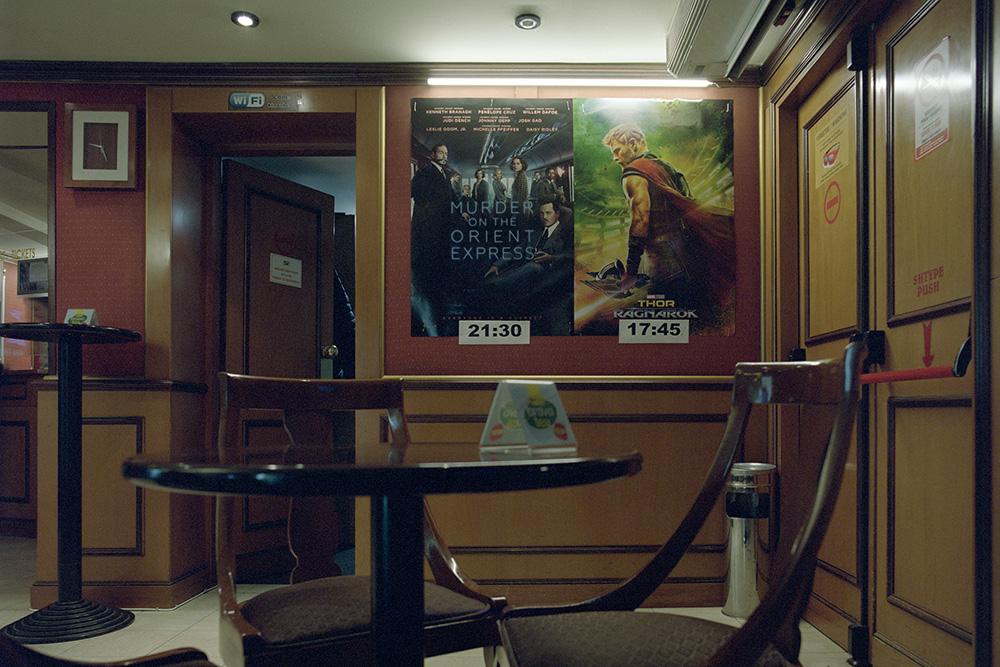 Entrance |  Flickr