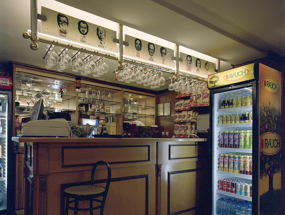 Bar |  Flickr