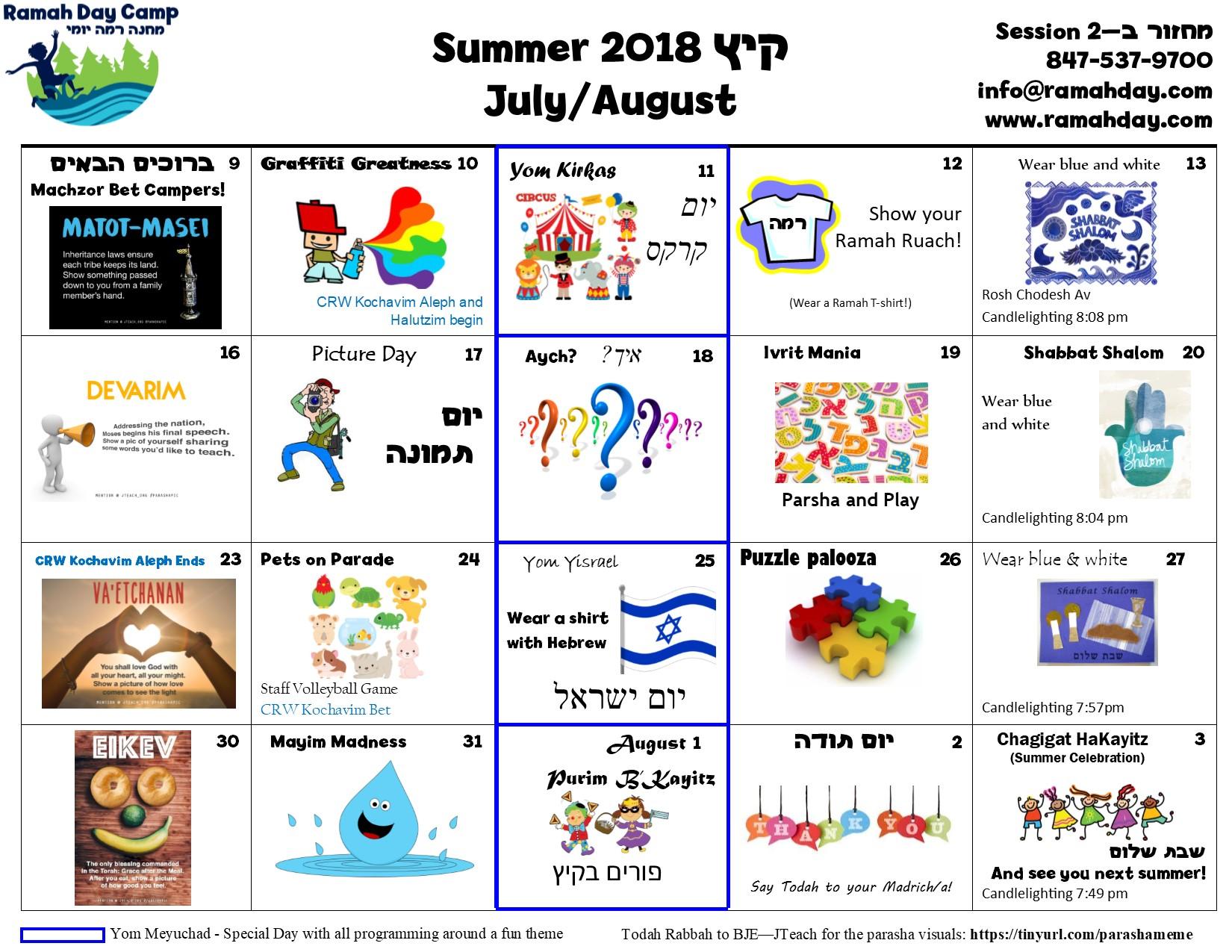 calendar for website 2018-2.jpg