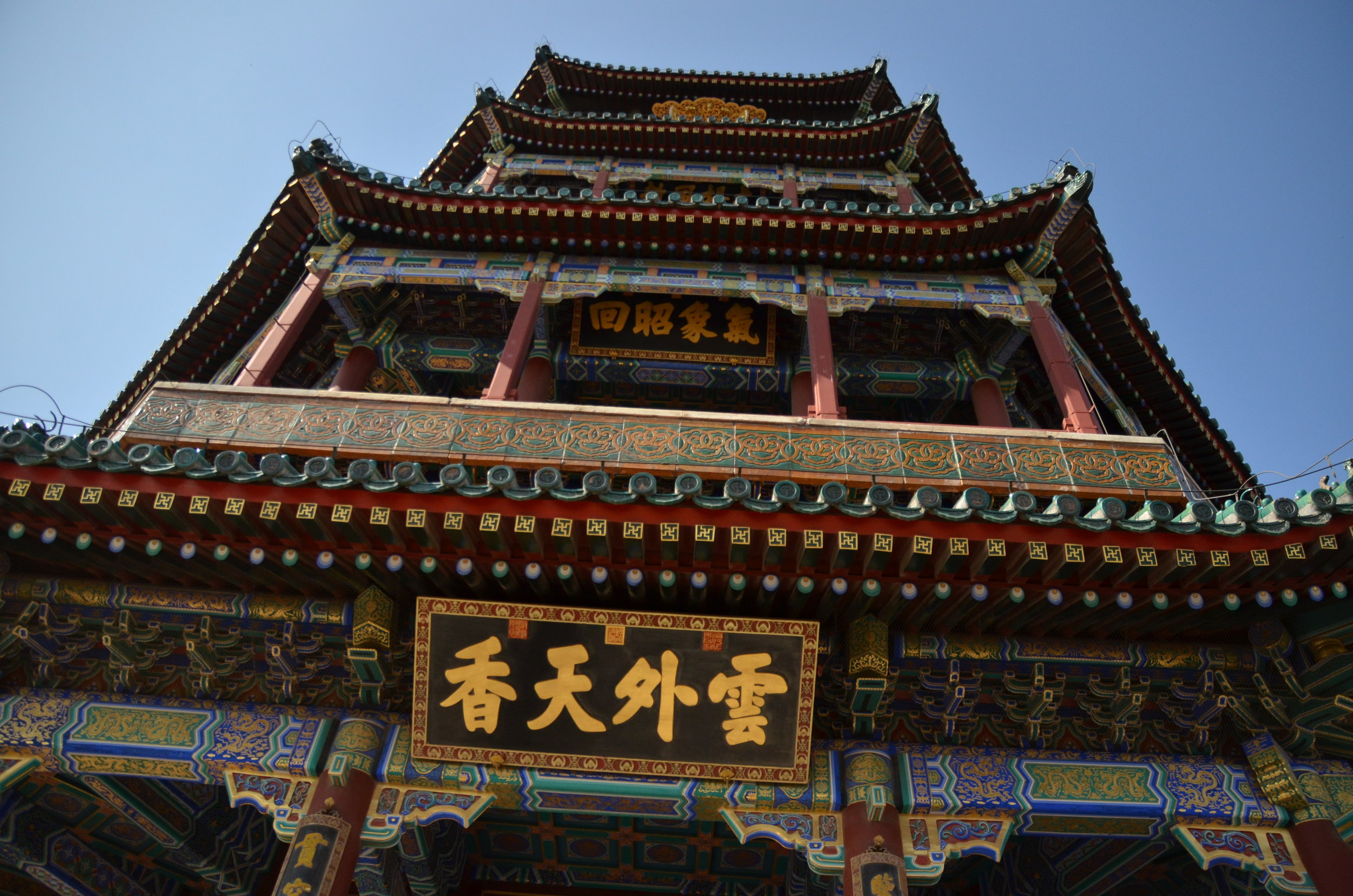 China 6.jpg