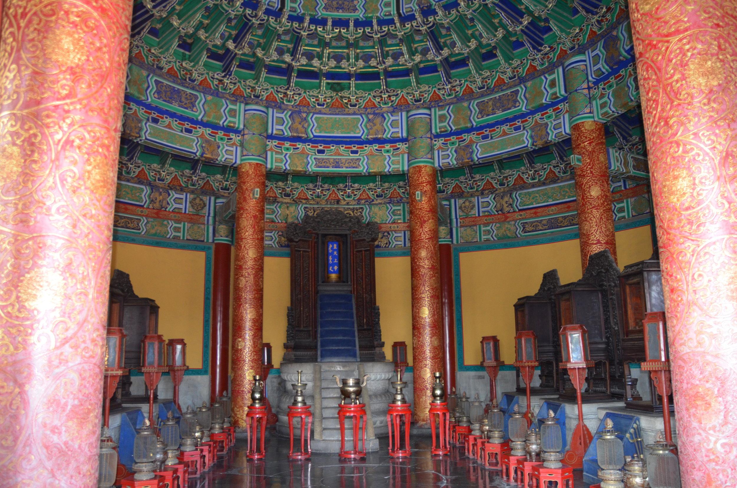 China 7.jpg