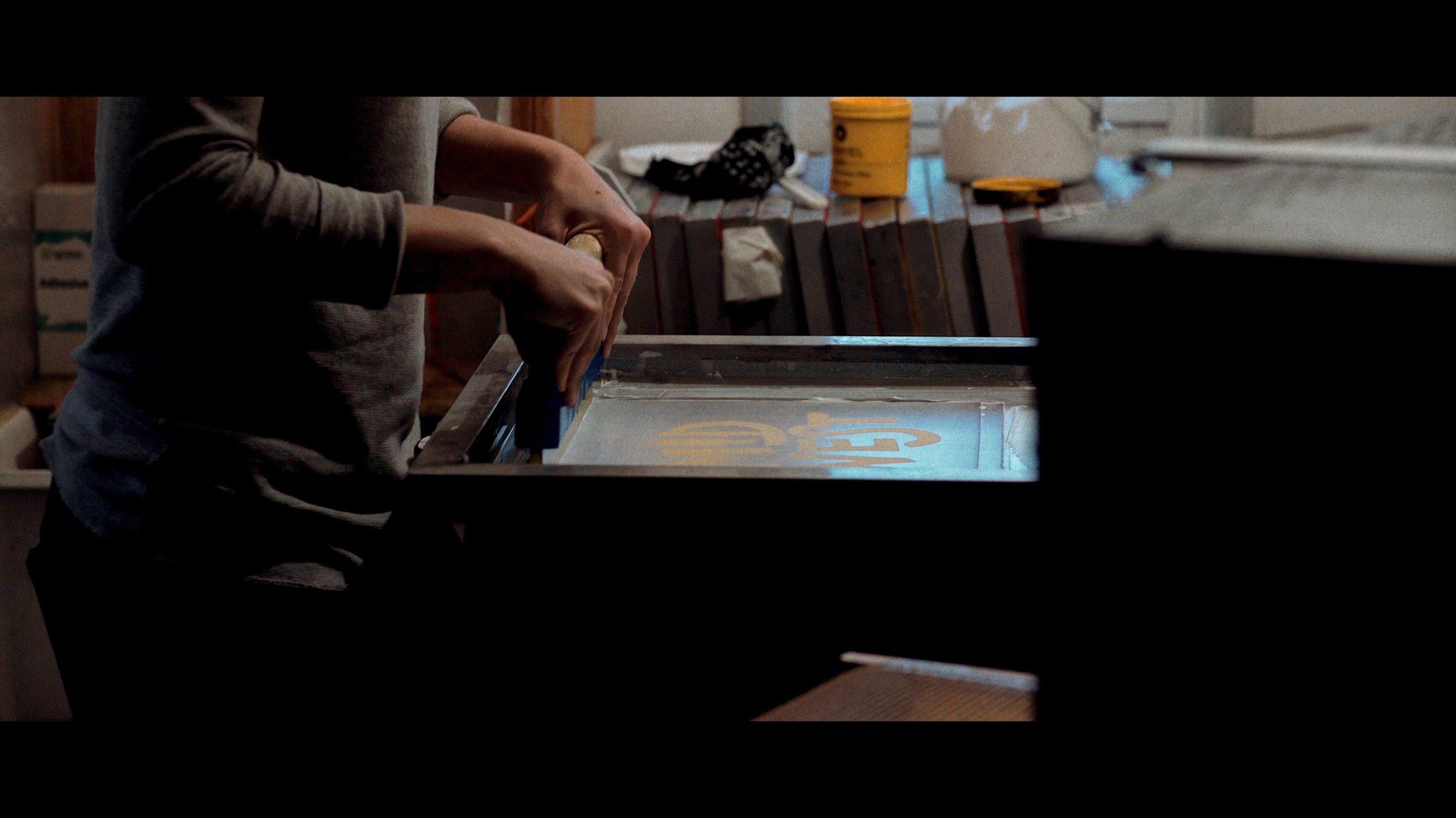 The Side Garage Kickstarter