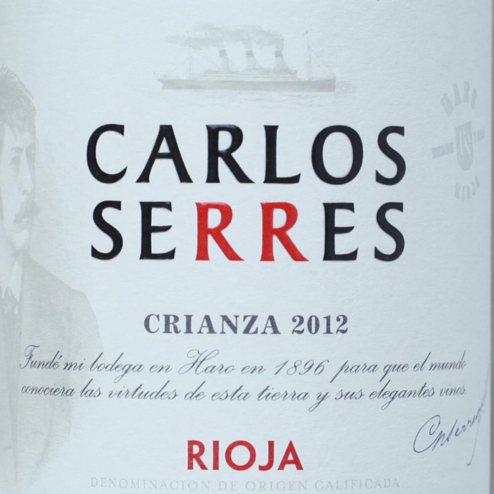 Carlos Serres.png