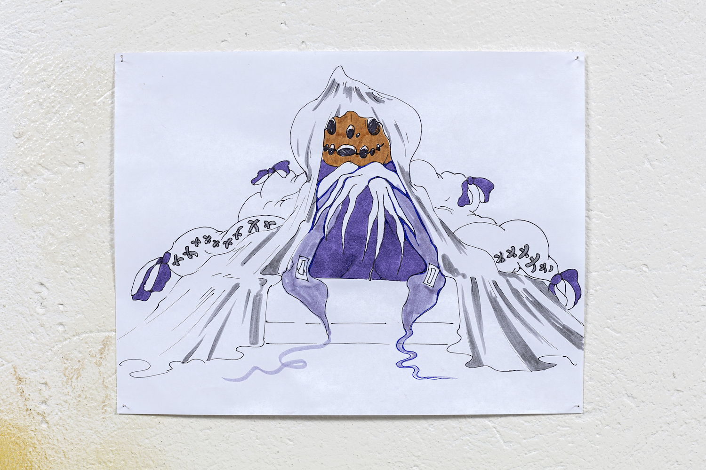 Will Sheldon Lil pumpkin sleepy: nigHT 2 2017, Pen and ink, 22 x 28 cm