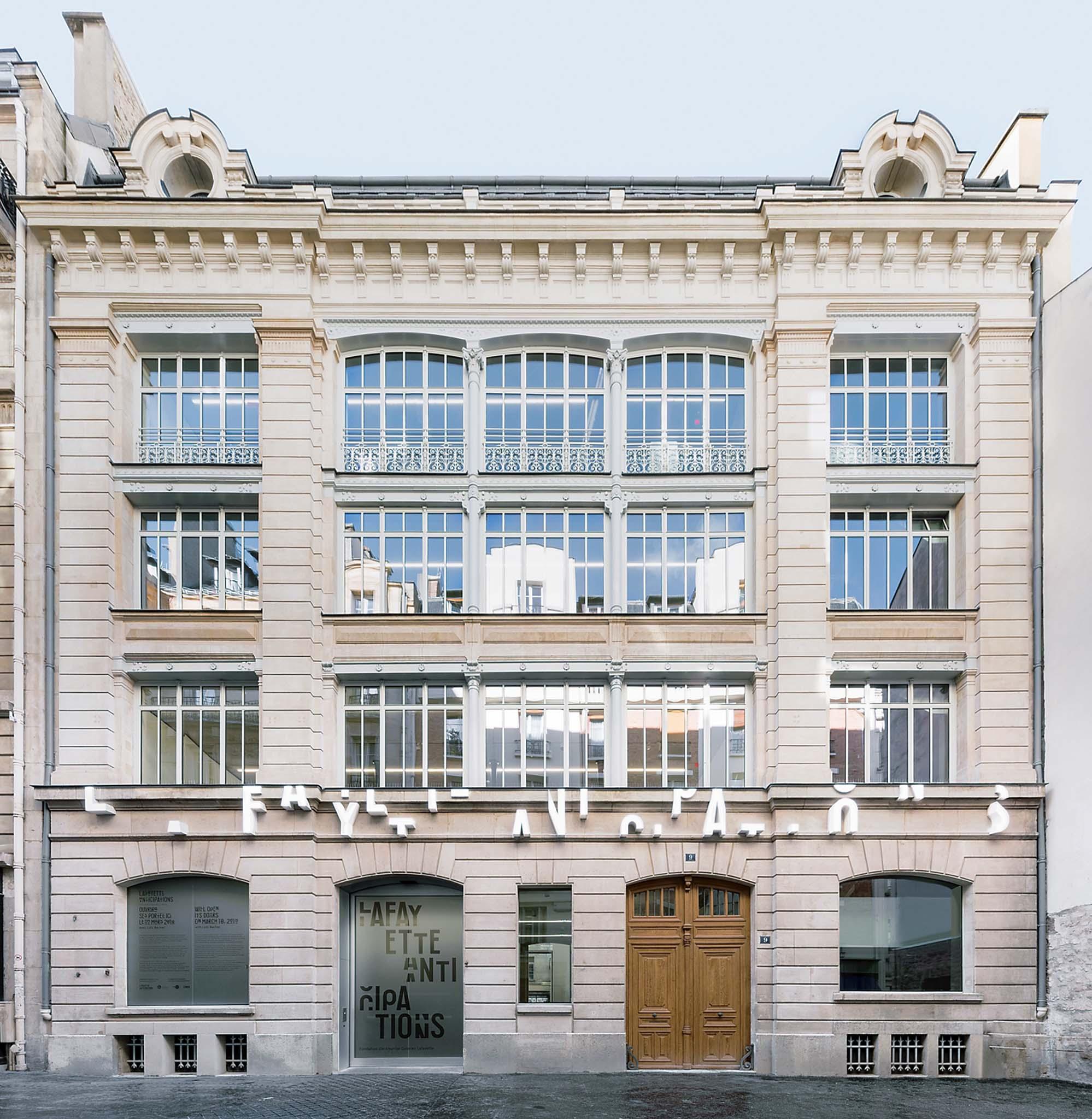 Lafayette Anticipations - Fondation Galeries Lafayette - OMA