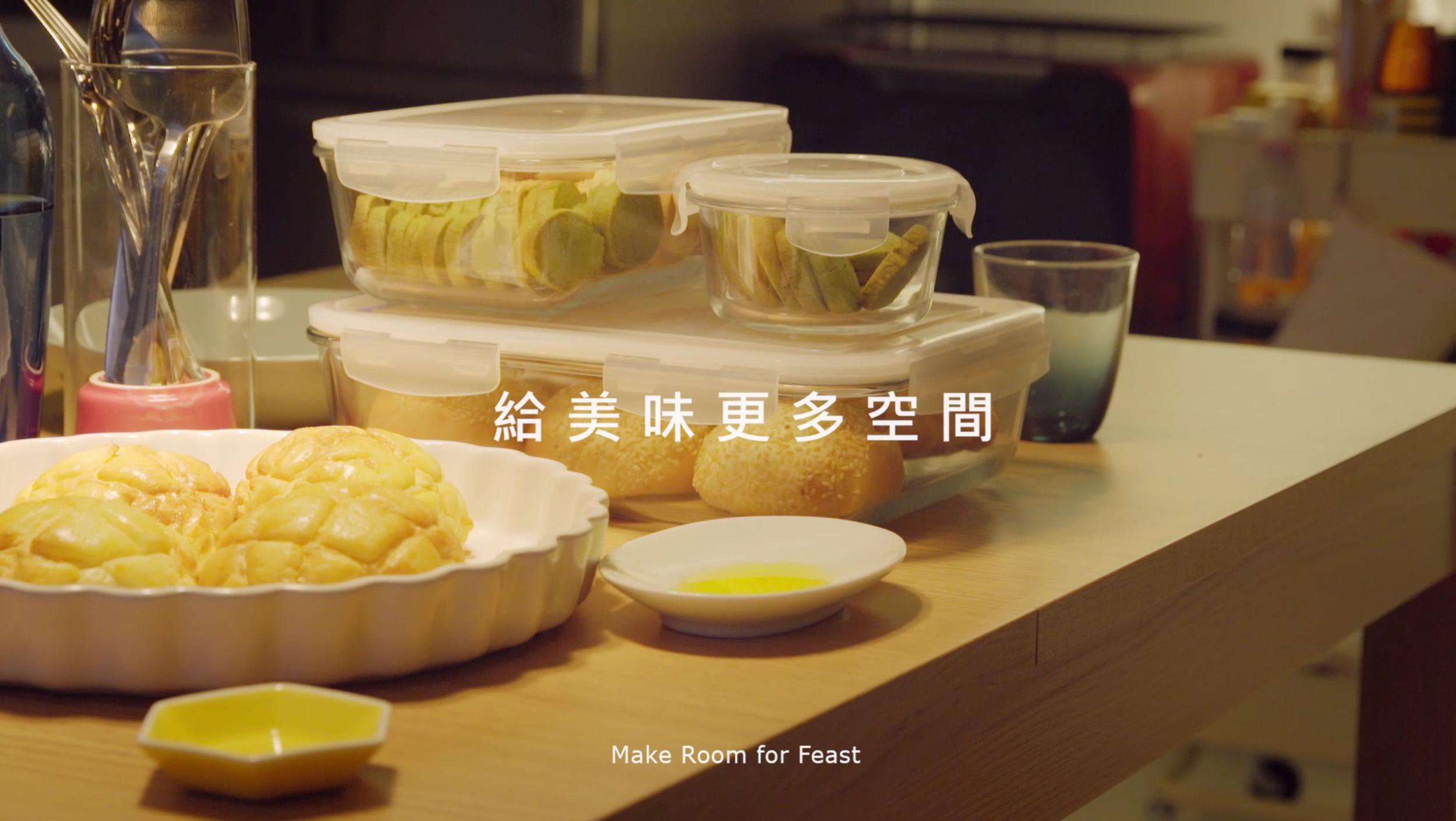 IKEA 宜家家居 居家改造 辣妈 给美味更多空间.png