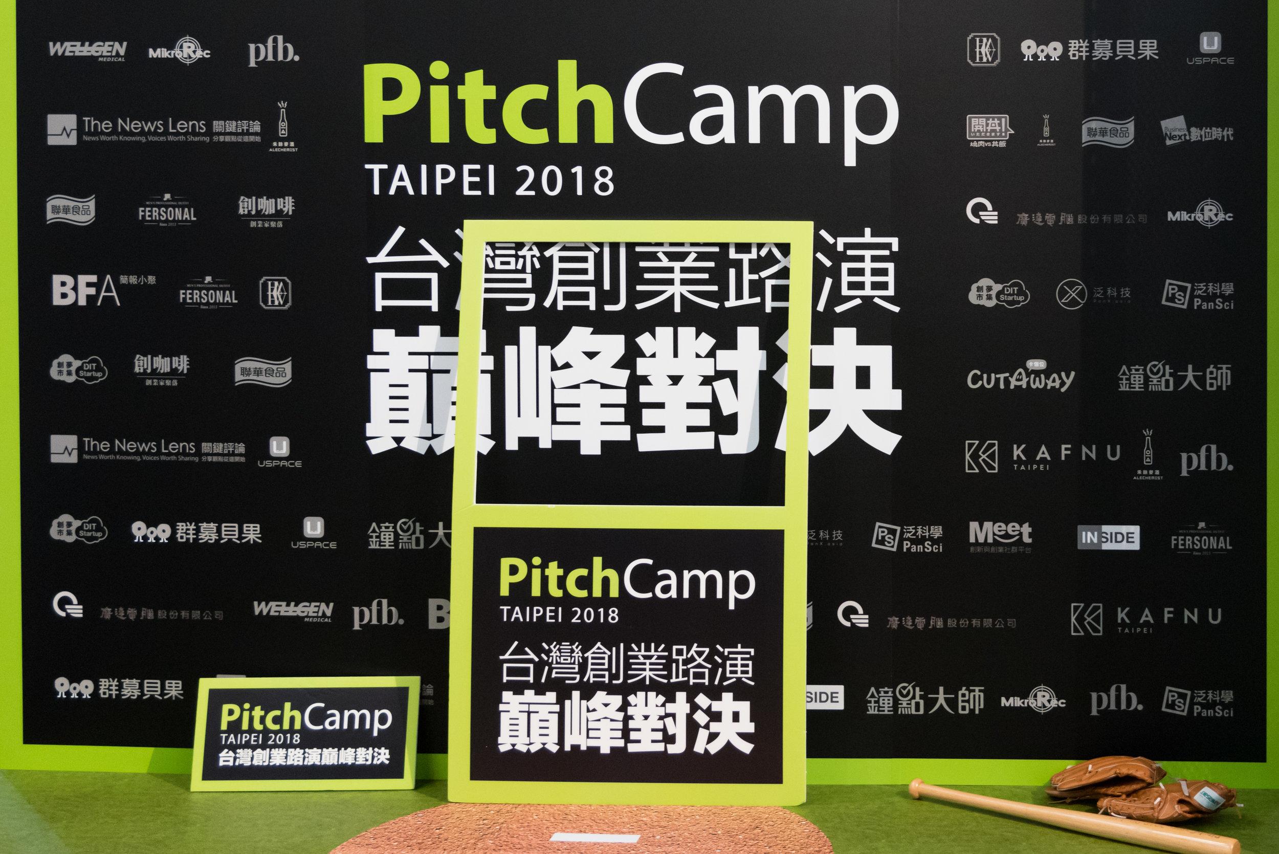 PitchCamp2018_Vagabond-5667.jpg