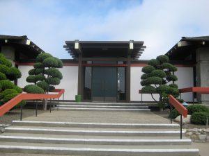 Temple-View-2-300x225.jpg