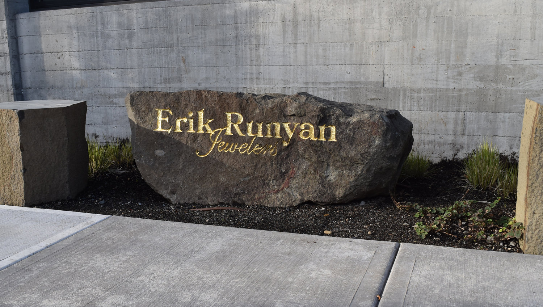 ERJ-Rock.jpg