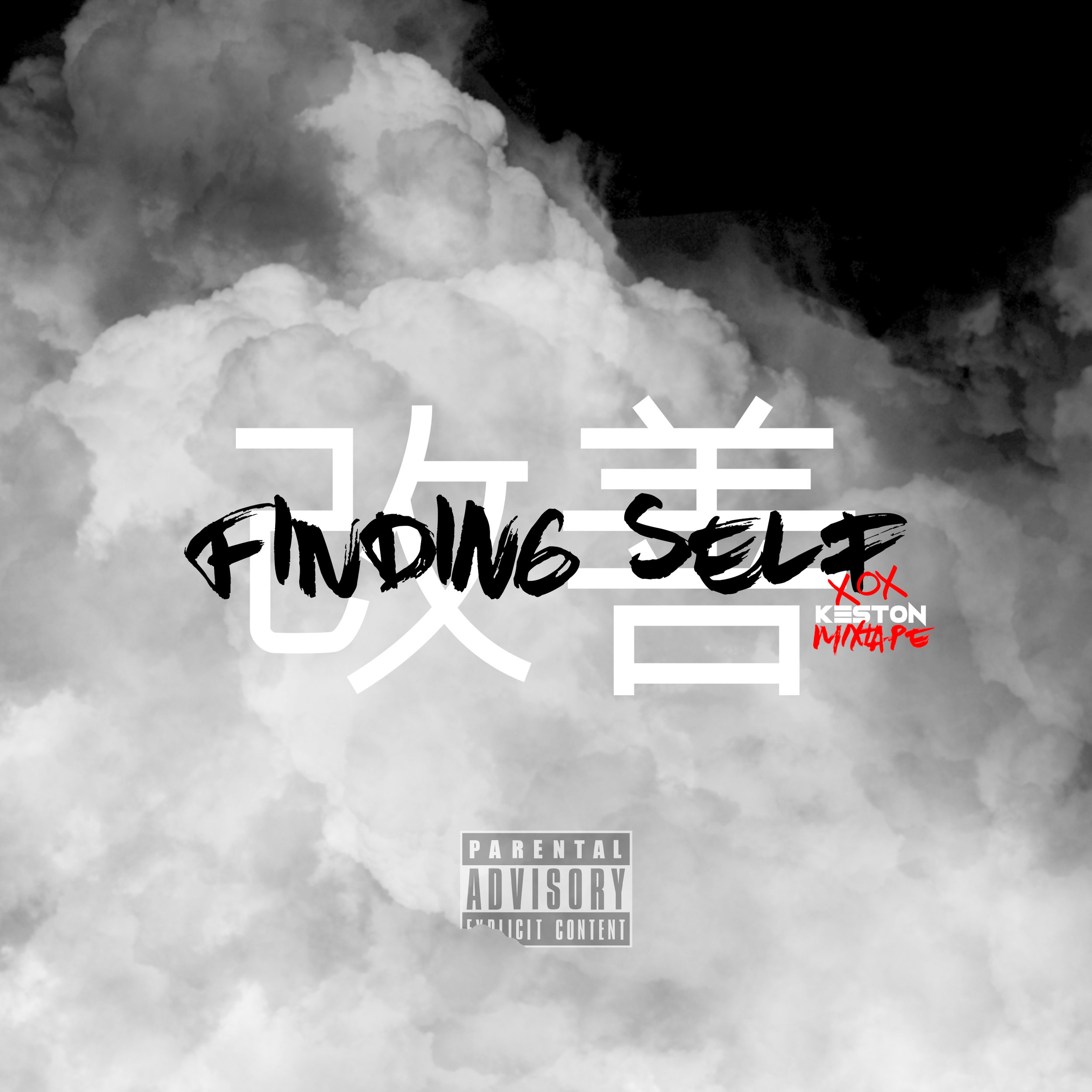 Finding Self Mixtape COVER.jpg