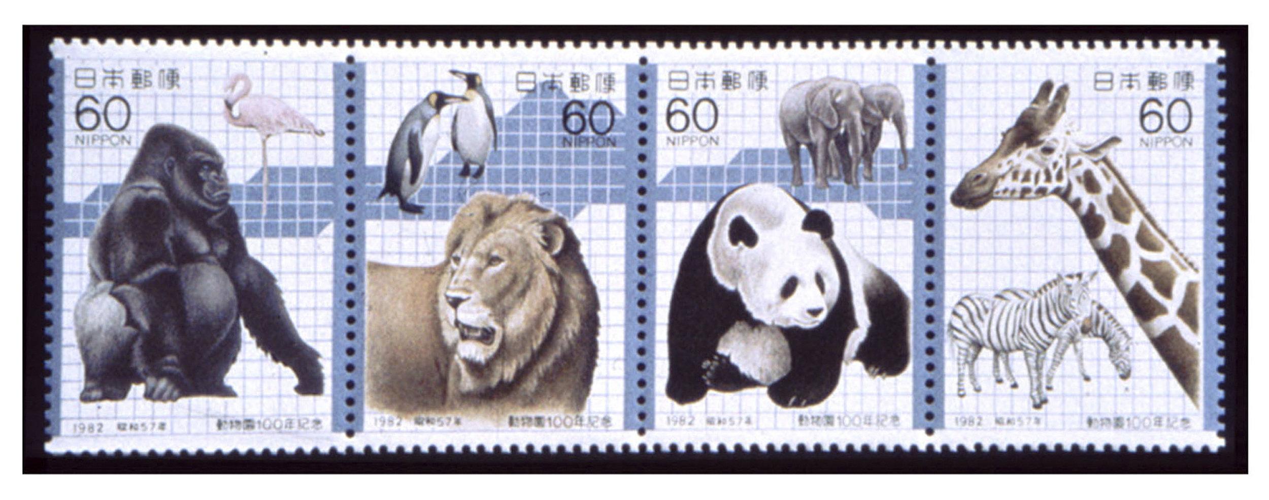"Nippon Animals,  Acrylic on Canvas, 22.5"" x 61"""