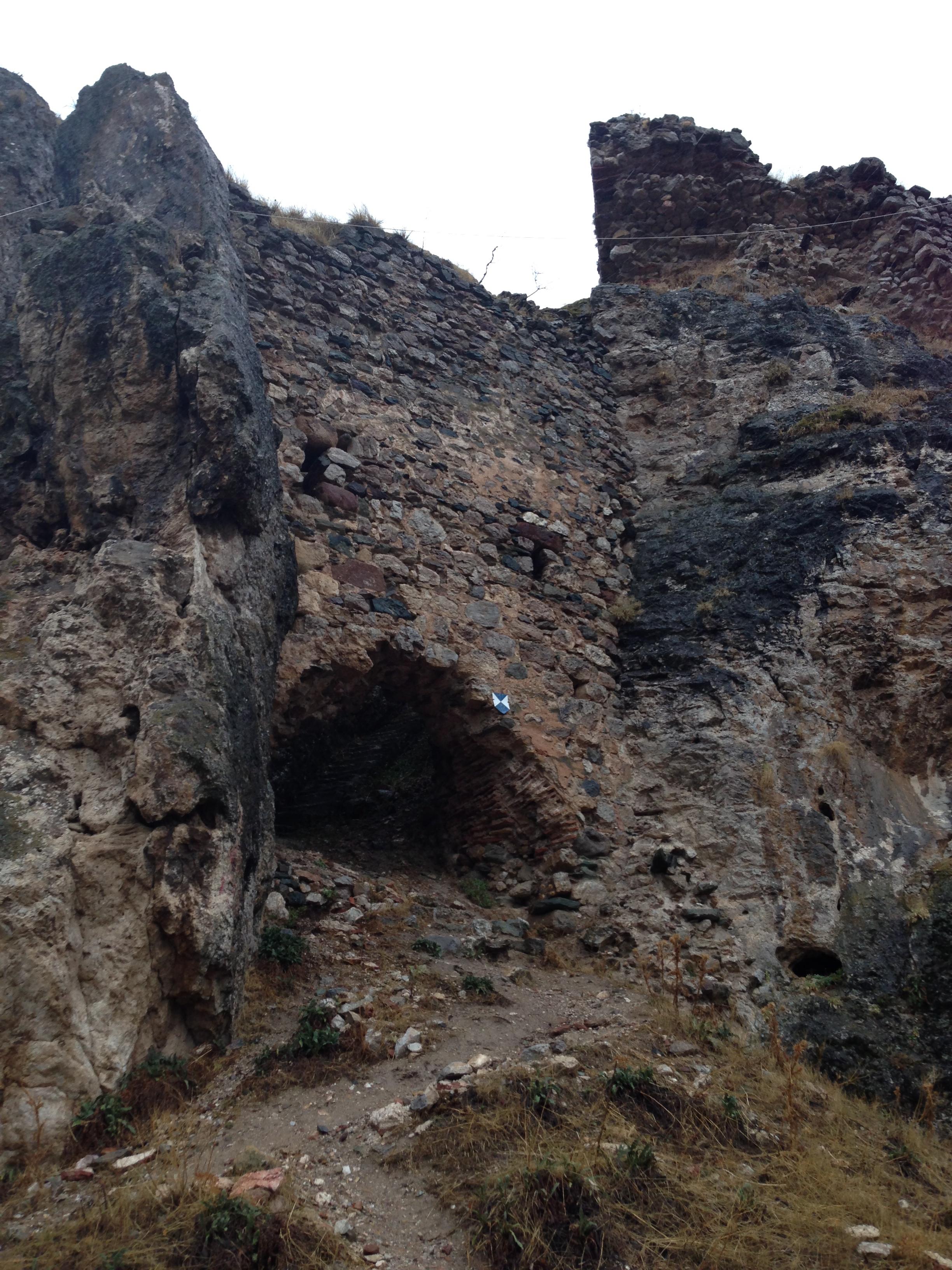 Eğrigöz Fortress
