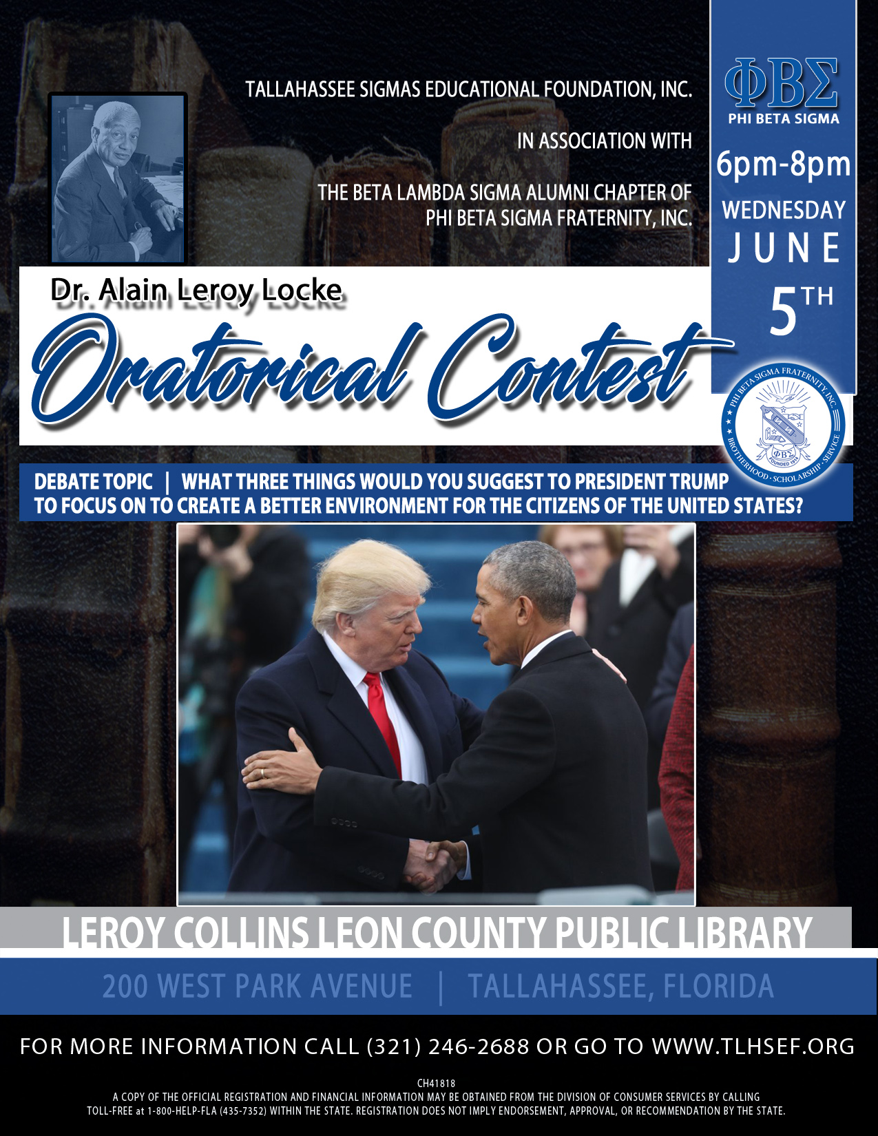 2019 Oratorical Contest