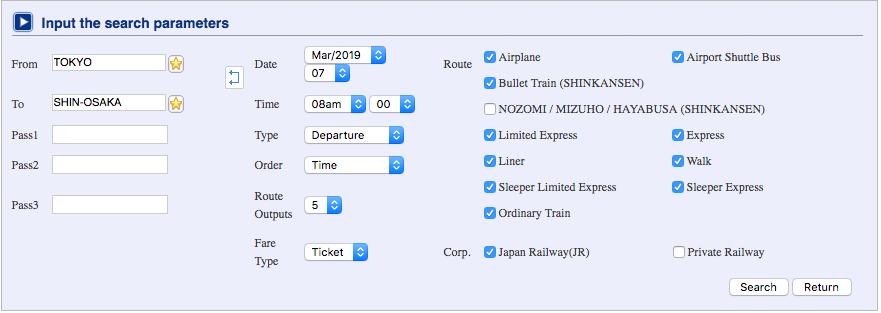 Make sure to uncheck NOZOMI/MIZUHO/HAYABUSA and Private Railway