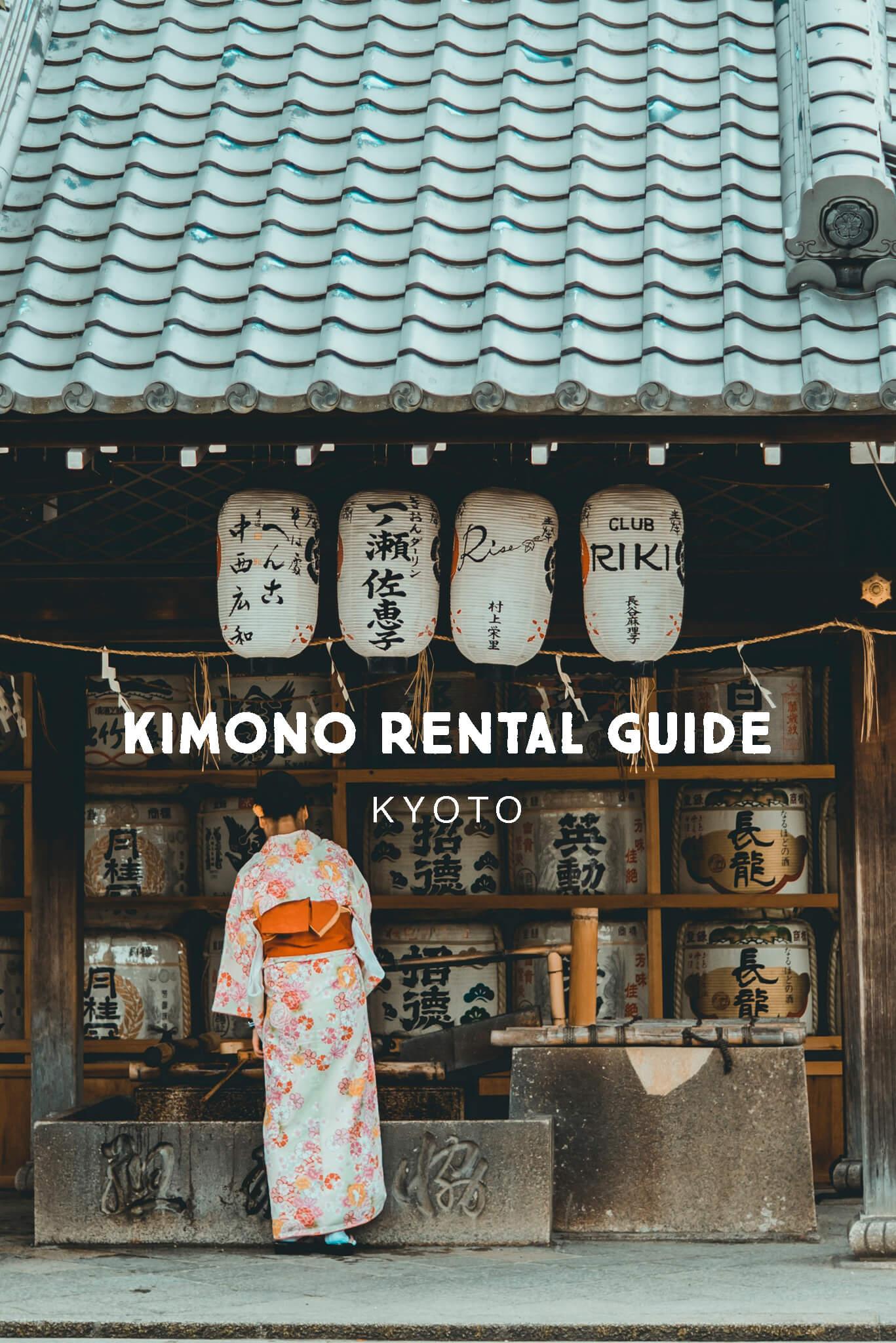 Kimono-Rental-Kyoto-1.jpg