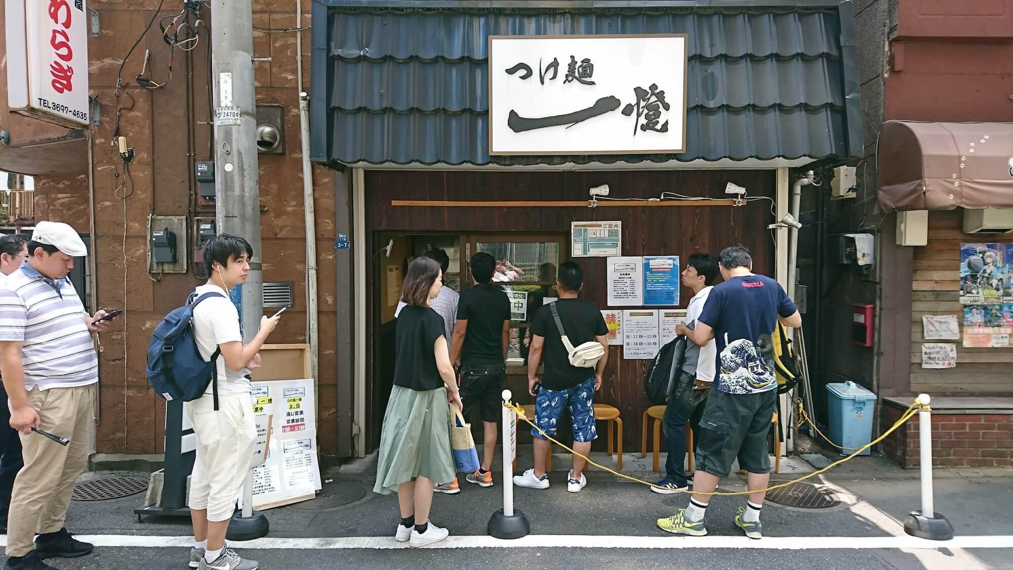Menya Ittō  麺屋一燈 exterior