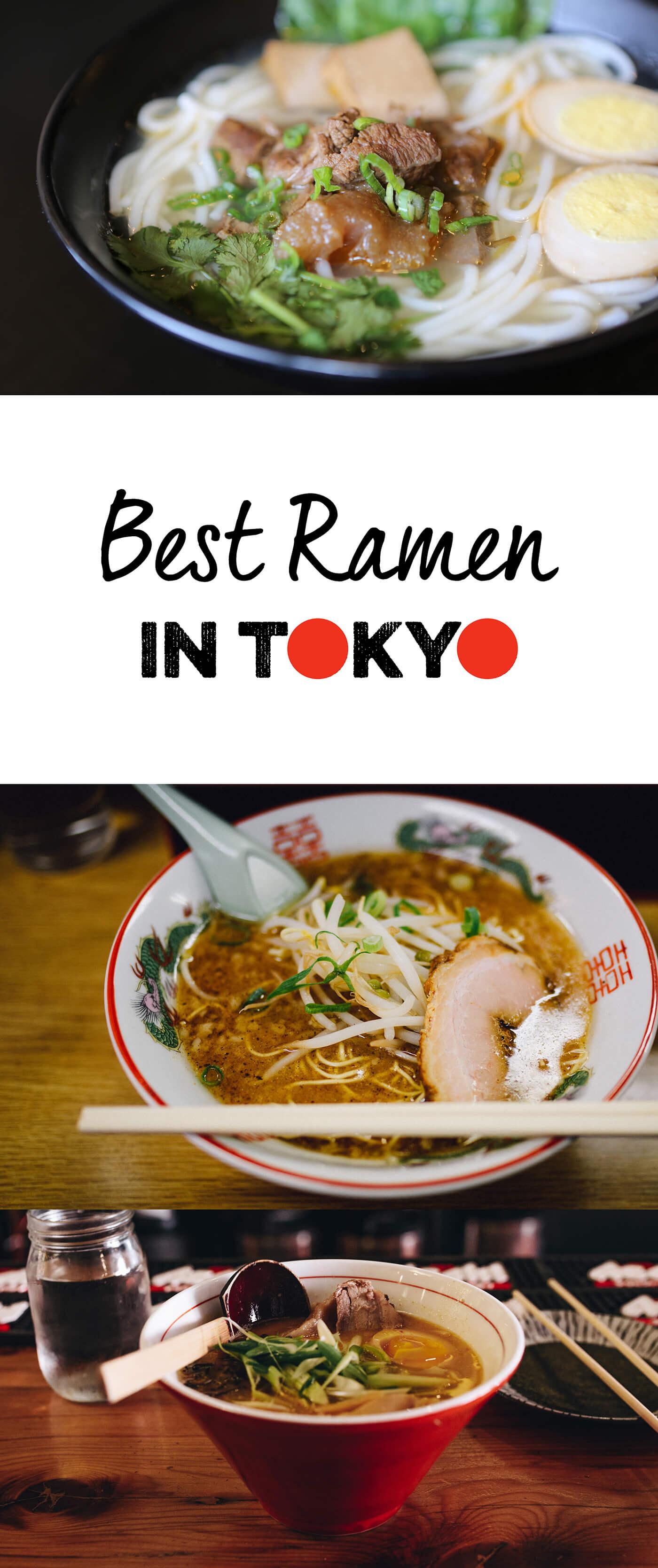 Best-Ramen-Tokyo-2.jpg